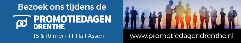 Banner Promotiedagen Drenthe 2018